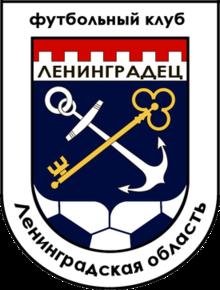Leningradets FC